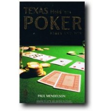 Texas Hold 'Em Poker Begin and Win